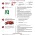 У Кривому Розі розпочались додаткові перевірки підприємств, установ, організацій та об'єктів бізнесу щодо виконання вимог правил пожежної безпеки