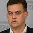 Власть не дала принять закон ОппоБлока, которым бы сохранялись стипендии молодежи и отменялся налог на пенсии, - Константин Павлов