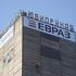Прокуратура блокирует работу «ЕВРАЗ Суха Балка»