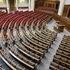 КПД парламента за неделю - 7% и ни одного закона для людей