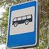 В нашем городе появилась новая остановка общественного транспорта