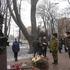 В Кривом Роге почтили память воинов-интернационалистов